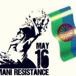 16to Maj, Dive taro Romano uštipe mujal nacistikani Germania