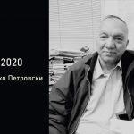 Mulo o Profesor Dr Trajko Petrovski