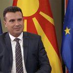 I Vlada tari Severno Makedonija thaj o Premieri bisterga o Romano Direktorati ?